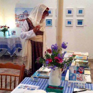 art exhibition koroni greece
