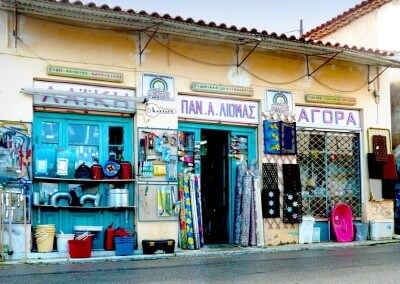 hardware shop Koroni Greece