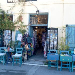 Antiques, shop, paintings, exhibition, koroni
