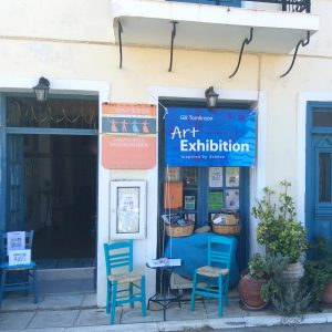 koroni art exhibition gill-tomlinson