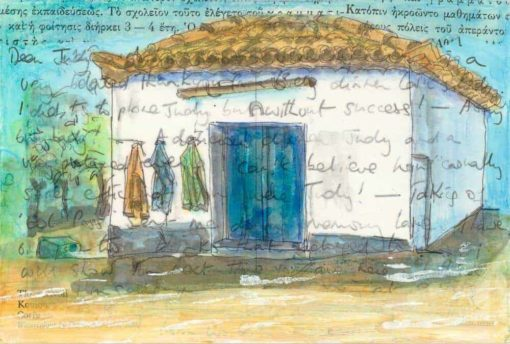 agricultural hut painting in Greek postcard collage