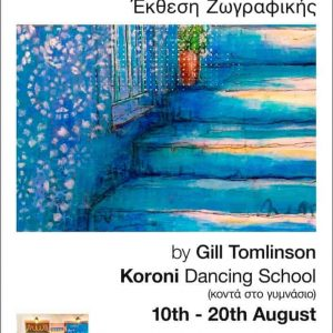 poster Greek art exhibition Gill Tomlinson artist