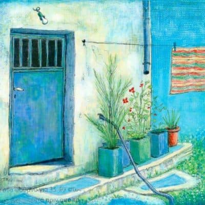 painting by Gill Tomlinson Greek village courtyard