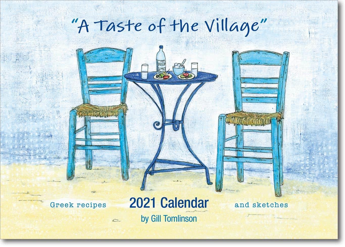 2021 Calendar - Inspired by Greece