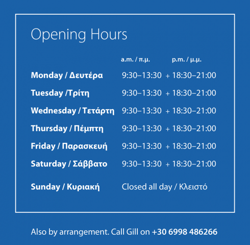 Opening-Hours-2021-2-1