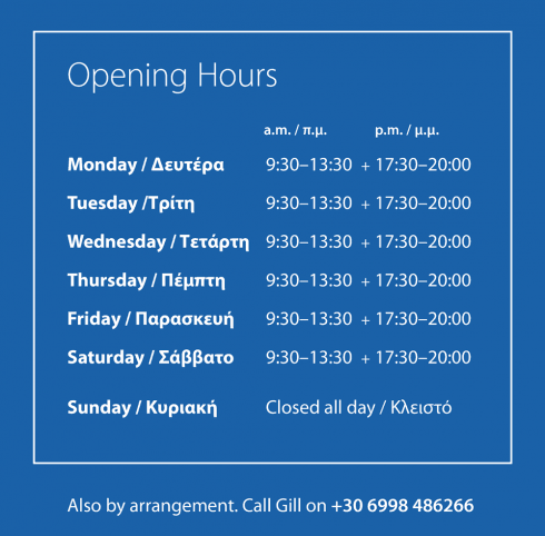 Opening-Hours-2021